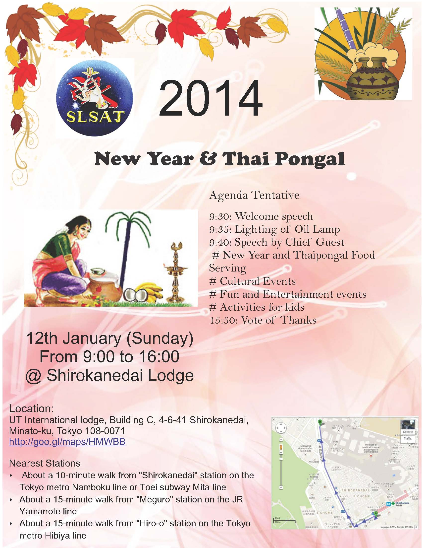 New year and Thaipongal 2014 SLSAJ